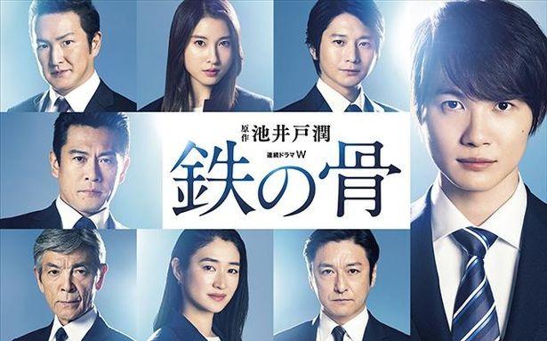 """「連続ドラマW 鉄の骨」の""""3つのポイント""""を紹介!"""