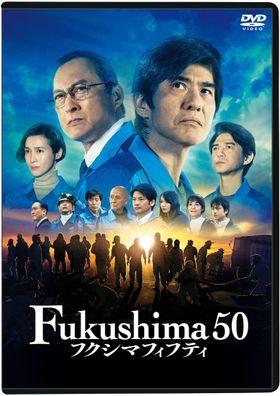 """豪華版には実在の関係者の""""生の声""""も収録!『Fukushima 50』Blu-ray&DVD発売決定"""
