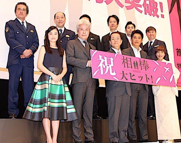 『相棒-劇場版IV- 首都クライシス 人質は50万人!特命係 最後の決断』は公開中