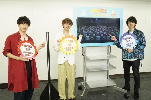 イベントを盛り上げた永瀬廉、伊藤健太郎、坂東龍汰
