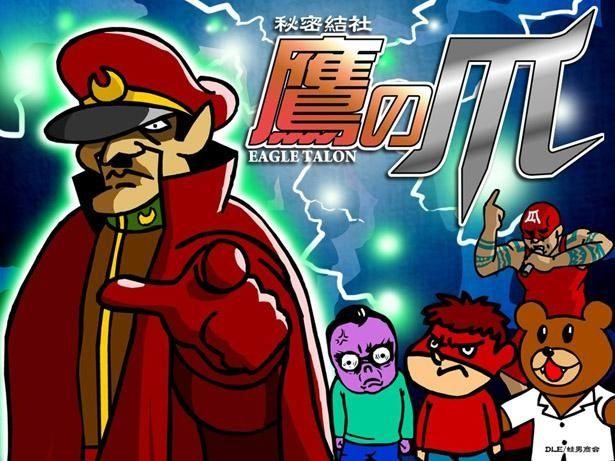「鷹の爪」の吉田くんがアニメ制作の講座をオンラインでおこなう
