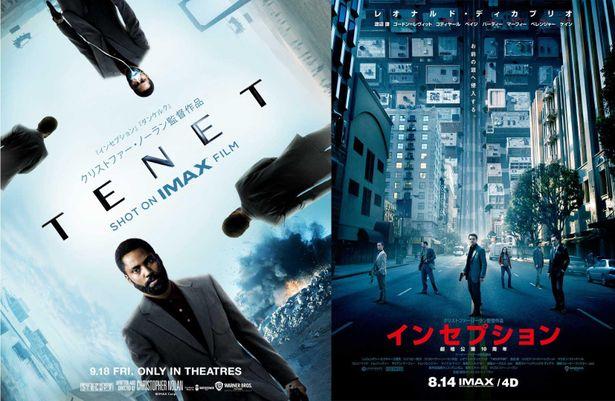 『TENET テネット』IMAX版ポスターが解禁!