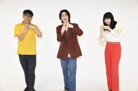 菅田将暉、小松菜奈らの『糸』LINE LIVEを27万人が視聴「これがまさに縁」