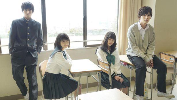 咲坂伊緒の少女マンガを実写映画化した本作