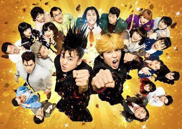 『今日から俺は!!劇場版』は累計興収40億円を突破