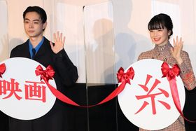 菅田将暉&小松菜奈、『糸』公開に感慨「思い出深い日。未来を作る日になればいいな」