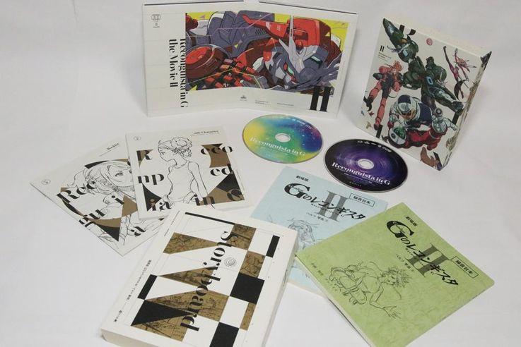 第2部 劇場版『Gのレコンギスタ II』「ベルリ 撃進」Blu-rayパーフェクトパックを開けてみた!