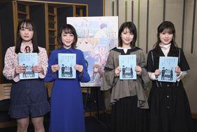 アニメーション版『ふりふら』に実写版の浜辺美波、北村匠海らがカメオ出演!