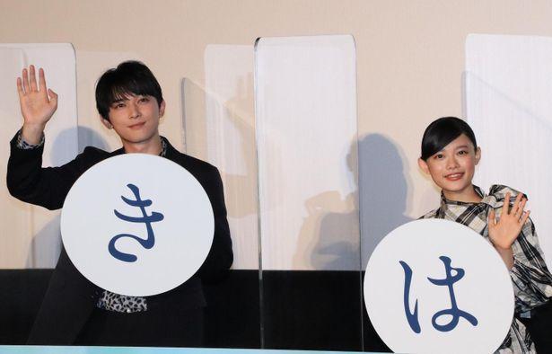 【写真を見る】杉咲花は吉沢亮のおかげで「爆笑できた!」と感謝