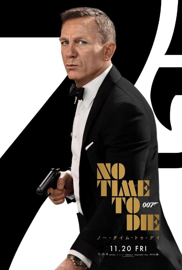 『007/ノー・タイム・トゥ・ダイ』でジェームズ・ボンドが劇場に帰ってくる!