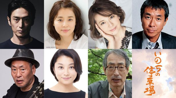 石田ゆり子、伊勢谷友介ら『いのちの停車場』の追加キャストが発表