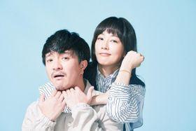 『喜劇 愛妻物語』濱田岳&水川あさみ、凸凹夫妻を作り上げた舞台裏にはハプニング満載