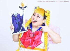 渡辺直美がセーラー戦士に逆おしおき!?劇場版『セーラームーン』で強敵を熱演