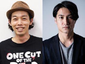 『カメ止め』上田慎一郎監督の最新作が始動!「自分の企画のなかで一番の問題作」