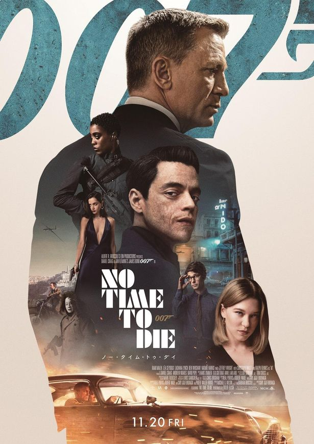 『007/ノー・タイム・トゥ・ダイ』日本版ポスタービジュアルが解禁!