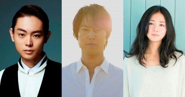 W主演を務める菅田将暉、桐谷健太と木村文乃(左から)