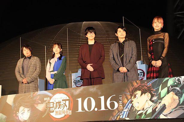 『劇場版「鬼滅の刃」無限列車編』は10月16日公開