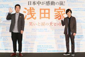 二宮和也、『浅田家!』は「台本も読まずに二つ返事だった」その理由とは?