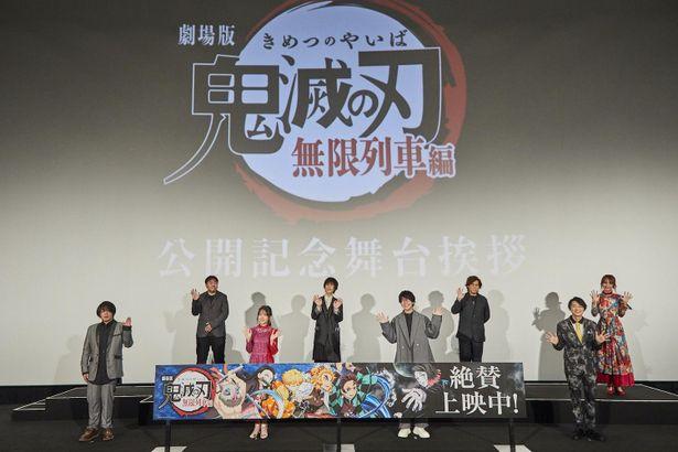 花江夏樹&下野紘が劇中同様の掛け合いを見せるひと幕も!