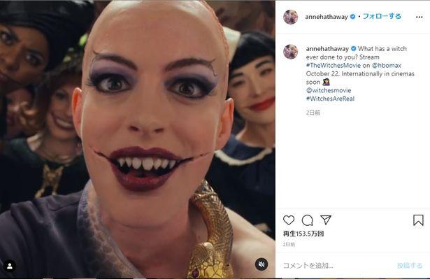 魔女を演じた『The Witches』のビデオを投稿したアン