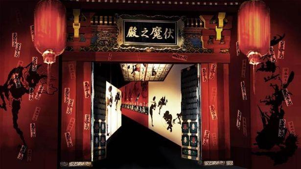 【写真を見る】「伏魔之殿」門の向こうに異世界空間が広がる...!(写真は一部イメージ)