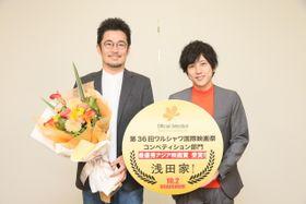 二宮和也も歓喜!『浅田家!』がヨーロッパの映画祭で日本映画初の快挙を達成