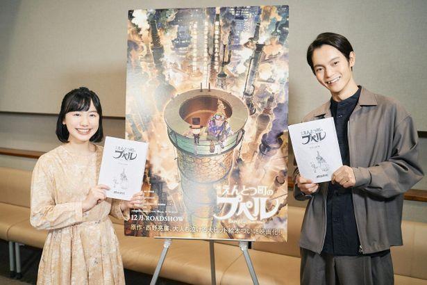 『映画 えんとつ町のプペル』で窪田正孝と芦田愛菜が声優で共演!