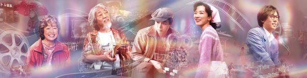 RADWIMPS野田洋次郎が『キネマの神様』に出演決定!