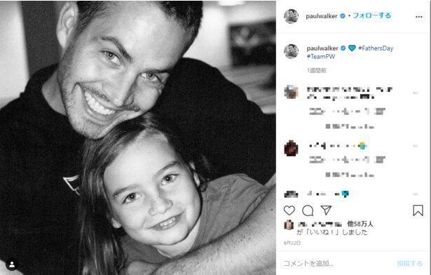 【写真を見る】メドウ・ウォーカー、父ポールへの変わらぬ愛…これまで公開した幸せな父娘写真