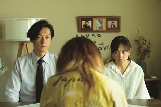 永作博美と井浦新が、葛藤する夫婦を演じる(『朝が来る』)