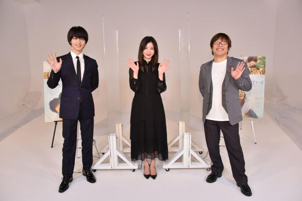 第25回釜山国際映画祭にリモートで参加した吉高由里子、横浜流星、三木孝浩監督