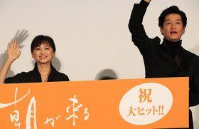 """永作博美、『朝が来る』で夫役の井浦新と""""赤ちゃんグッズ""""購入「一般の方に写真を撮られたら…」とドキドキ"""