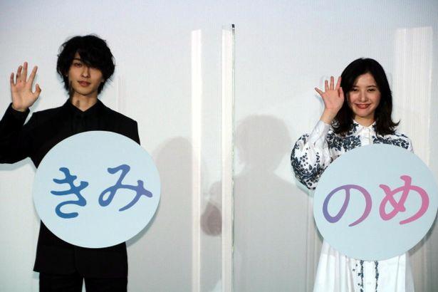 【写真を見る】『きみの瞳が問いかけている』の公開記念舞台挨拶が開催!手を振る吉高由里子と横浜流星