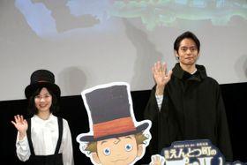 『映画 えんとつ町のプペル』で窪田正孝、芦田愛菜のキャスティングは「人間性がでかかった」と西野亮廣が太鼓判