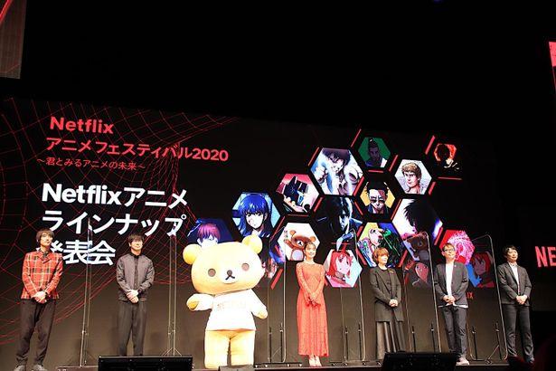 Netflixのアニメラインナップ発表会が開催!