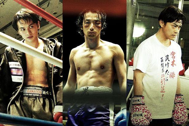 武正晴監督による渾身のボクサー映画『アンダードッグ』