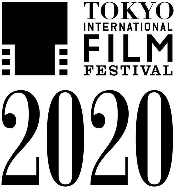 第33回東京国際映画祭は、10月31日(土)~11月9日(月)にかけて開催