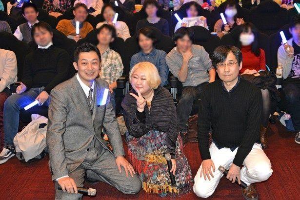 舞台挨拶に登場した菱田正和監督、シリーズ構成の坪田文さん、依田健プロデューサー