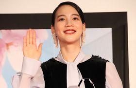 のん「喜びでいっぱいです!」『私をくいとめて』東京国際映画祭で観客賞を受賞
