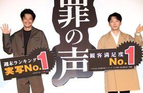 小栗旬&星野源、再共演は兄弟役を希望!「ホームコメディをやりたい」