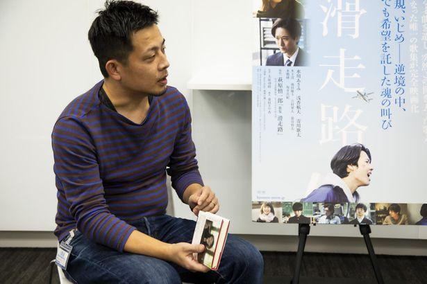 本作が商業映画デビュー作となった大庭監督