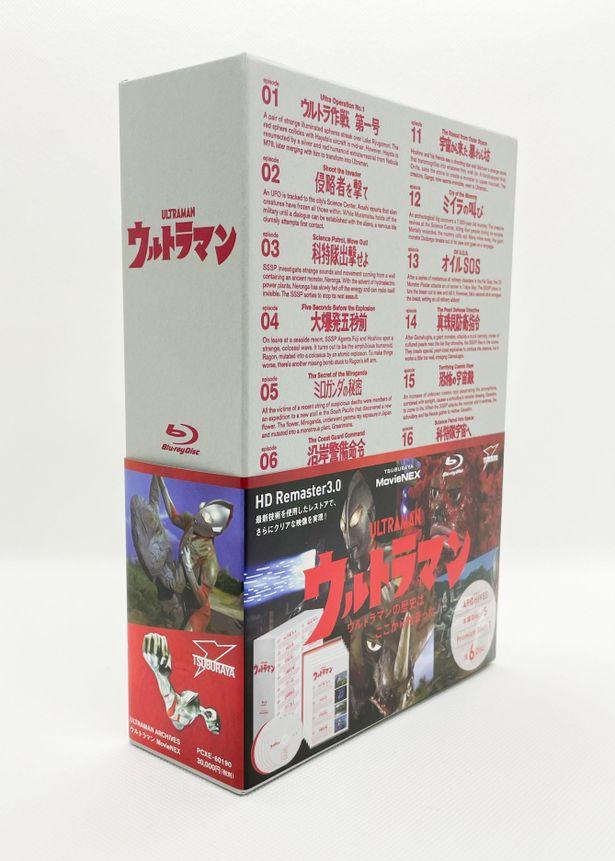パッケージには各エピソードのタイトルがぎっしり!