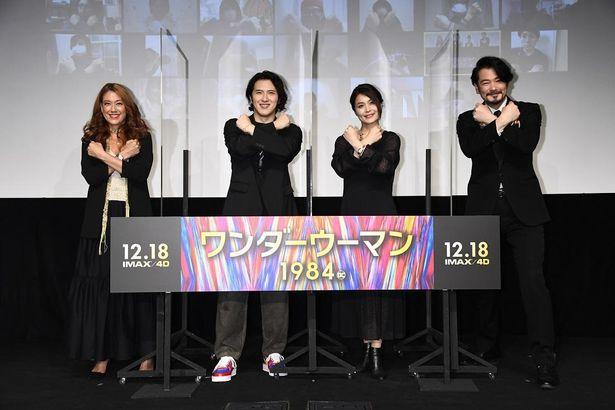 『ワンダーウーマン 1984』のファンイベントが開催!