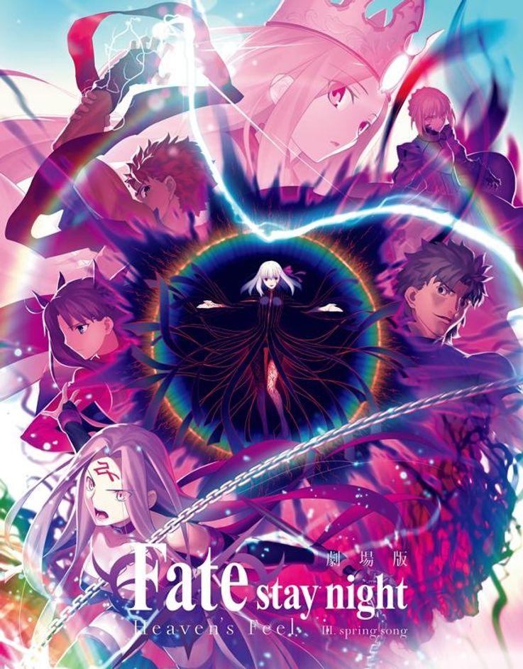 劇場版『Fate/stay night[Heaven's Feel]Ⅲ.spring song』Blu-ray&DVDが発売!