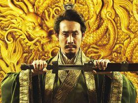 【今週の☆☆☆】福田雄一監督作『新解釈・三國志』、国際映画祭9冠に輝く『Away』など、週末観るならこの3本!