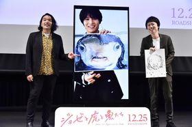 『ジョゼ虎』大阪イベントで、中川大志がM-1ファイナリストの見取り図とリモート漫才に挑戦!