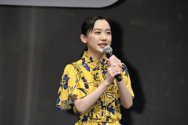 ルビッチ役の声優を務めた芦田愛菜