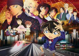東宝の2021年ラインナップが発表!細田守最新作や『妖怪大戦争』、『マスカレード・ホテル』続編も