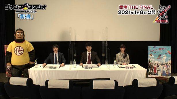 杉田智和、阪口大助、釘宮理恵がスーツ姿で登場!「銀魂」への想いを語った