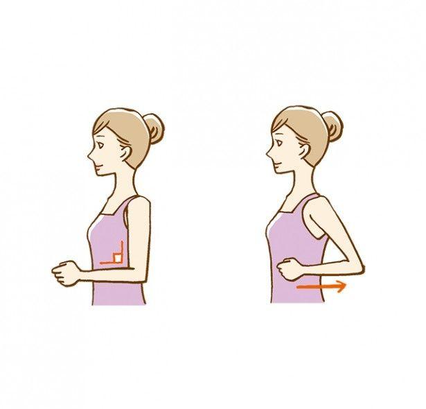 ひじを真後ろに引いて、肩甲骨を内側に寄せる